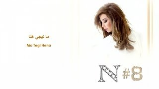 Download Nancy Ajram - Ma Tegi Hena Official  Lyrics MP3 song and Music Video