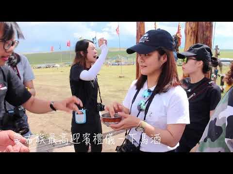 Inner Mongolia 2017