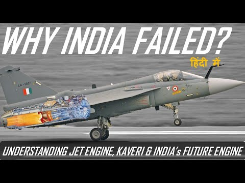 Why India Failed in Engine   Understanding Jet Engine   Kaveri   Future Indian Engines  हिंदी में