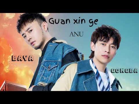 ANU《观心阁》Guan xin ge 《歌手2019》singer 2019