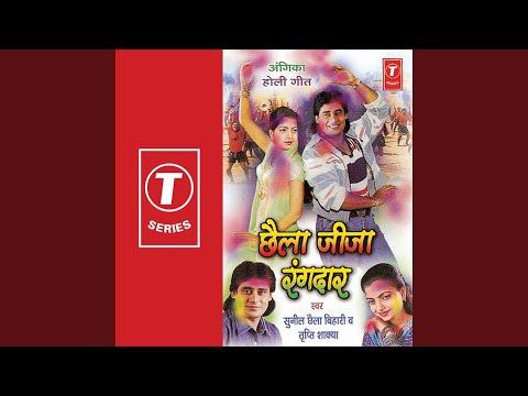 Kheloonvan Hay Re Jhumri