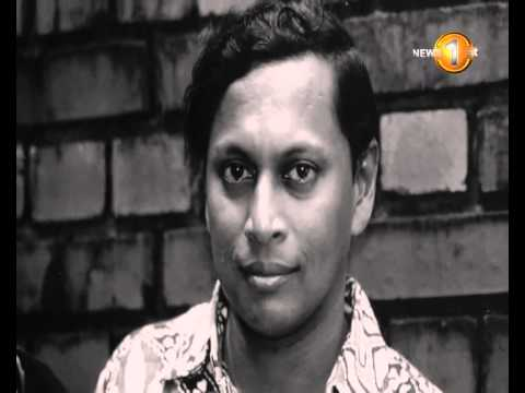News1st New Chairman of the Sri Lanka Insurance Corporation assumed duties