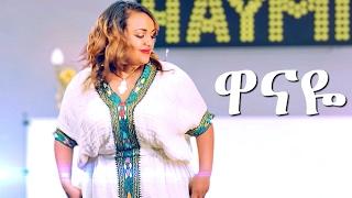 Haymi Linger - Wanaye