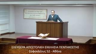 ΕΑΕΠ - Δανιήλ  Γρίβας