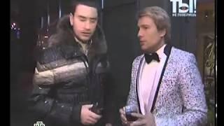 Ты не поверишь  Свадьба Пугачевой и Галкина