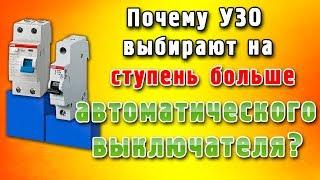 видео Вводной автомат для частного дома, квартиры: какой ставить, на сколько ампер?