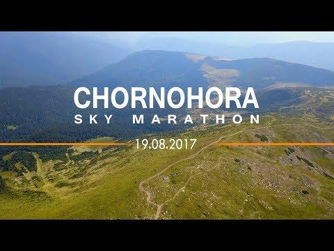 Chornohora Sky Marathon 2017 (official video)