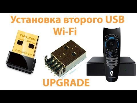 ПРИСТАВКА РОСТЕЛЕКОМ/SML 482 HD Base/UPGRADE/USB/Wi-Fi/TP-LINK WN725N