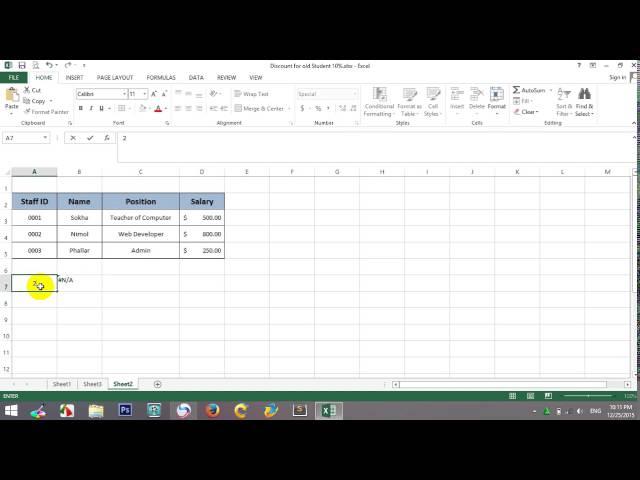 រូបមន្តសំរាប់ស្វែងរក ឈ្មោះរបស់បុគ្គលិក តាមរយៈ ID-Excel 2013 by khmer it Speak Khmer