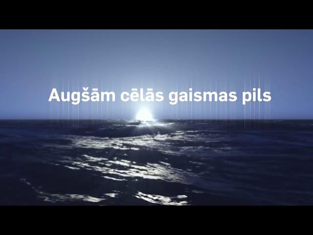 Staro Rīga 2018 official video