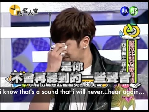 Show Lo - Tear up crying when talking about his deceased father and his past (ENG SUBBED)