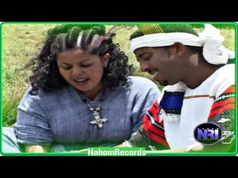 Ethiopia Music - Amsale Mitike - Halo Megal (Official Music Video)