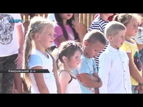 ТРК Аверс: У селі на Ківерцівщині відкрили дитячий майданчик