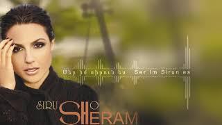 Sirusho - Ser im Sirun es | Սիրուշո - Սեր իմ սիրուն ես