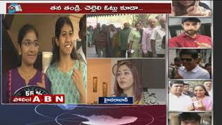 Telangana election Jwala Gutta says her name is missing from voters' list | ABN Telugu