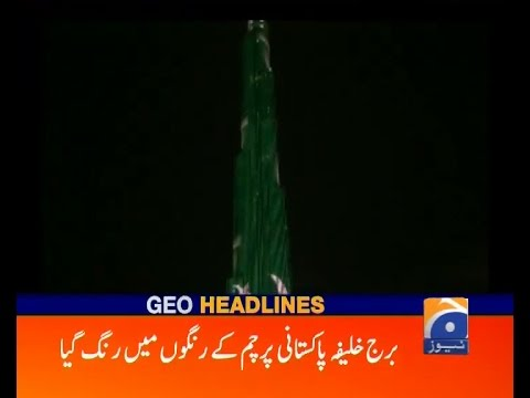 Geo Headlines 10 PM 23-March-2017