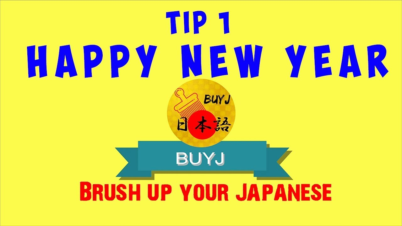 How to say Happy New Year in Japanese - YouTube