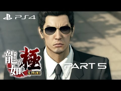 Yakuza: Kiwami Walkthrough Gameplay Part 5 - Secret Yakuza Man