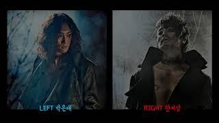 (이어폰 필수) [뮤지컬 프랑켄슈타인] 난 괴물: 좌우음성(L/R) 박은태 한지상 ver.