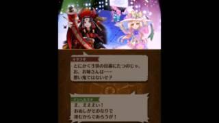 【白猫】フォースタープロジェクト10 紙芝居(魔道士・プリムラ編)