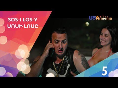 SOS-i LOS-y 2/Սոսի Լոսը 2 - Episode 5