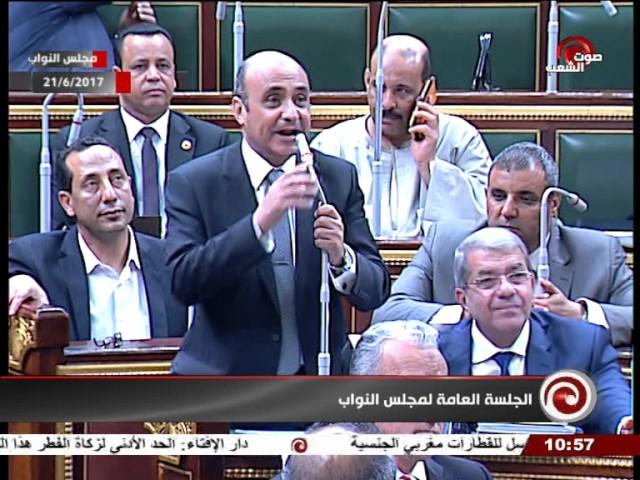 جلسة 2017⁄06⁄21׃ الجلسة العامة لمجلس النواب