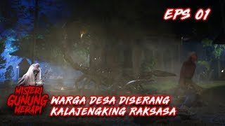 Bahaya! KALAJENGKING RAKSASA Menyerang Warga Desa - Misteri Gunung Merapi Eps 1