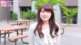 MCR2014 (ミスキャンパス立命館2014) SEMI FINALIST No.8 経済学部...