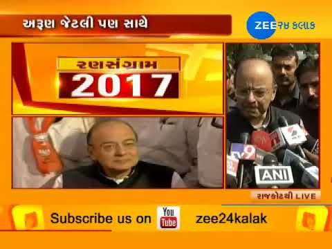 Union Minister Arun Jaitley talk with media in rajkot #ZEE24KALAK