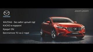 ремонт на 500 000 рублей / Mazda CX-7