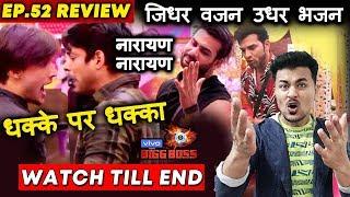 Bigg Boss 13 Review EP 52   Siddharth Shukla Vs Asim Riaz FIGHT AGAIN   Paras Vishal Exposed   BB 13