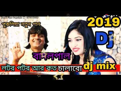 Lotor Pator ar koto Chalabo/ New purulia /Badalpal song 2019