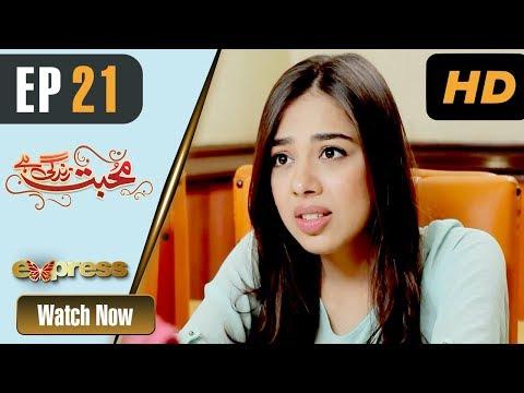 Mohabbat Zindagi Hai - Episode 21 - Express Entertainment Dramas