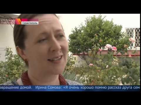 В Севастополь на конференцию съехались потомки русских эмигрантов первой волны со всего мира