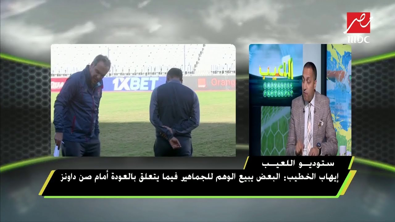 إيهاب الخطيب : محمود متولي أول صفقات الأهلي في الموسم الجديد