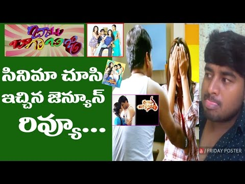 Babu Baga Busy Review And Rating | BBB...