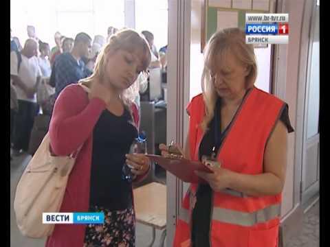 Сегодня из международного аэропорта «Брянск» осуществлён первый прямой авиарейс в Крым