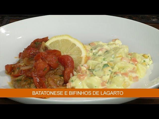 BATATONESE E BIFINHOS DE LAGARTO