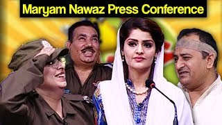Khabardar Aftab Iqbal 6 July 2017 - Maryam Nawaz Press Confere…