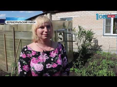 На селе для женщин предлагают сократить рабочую неделю