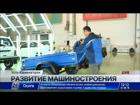 В Усть-Каменогорске освоили производство прицепов для легковых автомобилей