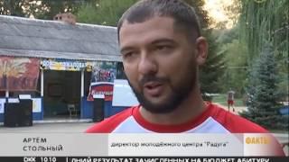 На станции детского туризма в Курганинске подростки провели выборы