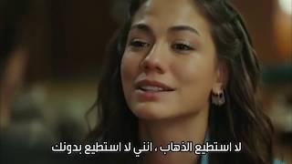 واهي كانت غلطة مش اكتر ♥ جان وسنام ♥ تامر عاشور