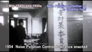 History of Tokyo Metropolitan Government Environmental Policy 1/3