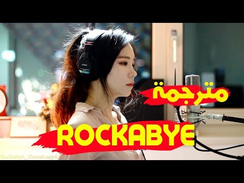 ROCKBAYE   Cover By Jfla مترجمة (Lyrcis)