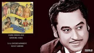 Nazrana Pyar Ka 1980 JABSE DEKHA HAI - KISHORE-ASHA - NIDAFAZLI - HEMANT BHOSLE.mp3