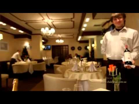 Санатории Трускавца СПА-Отель Шале Грааль в Трускавце
