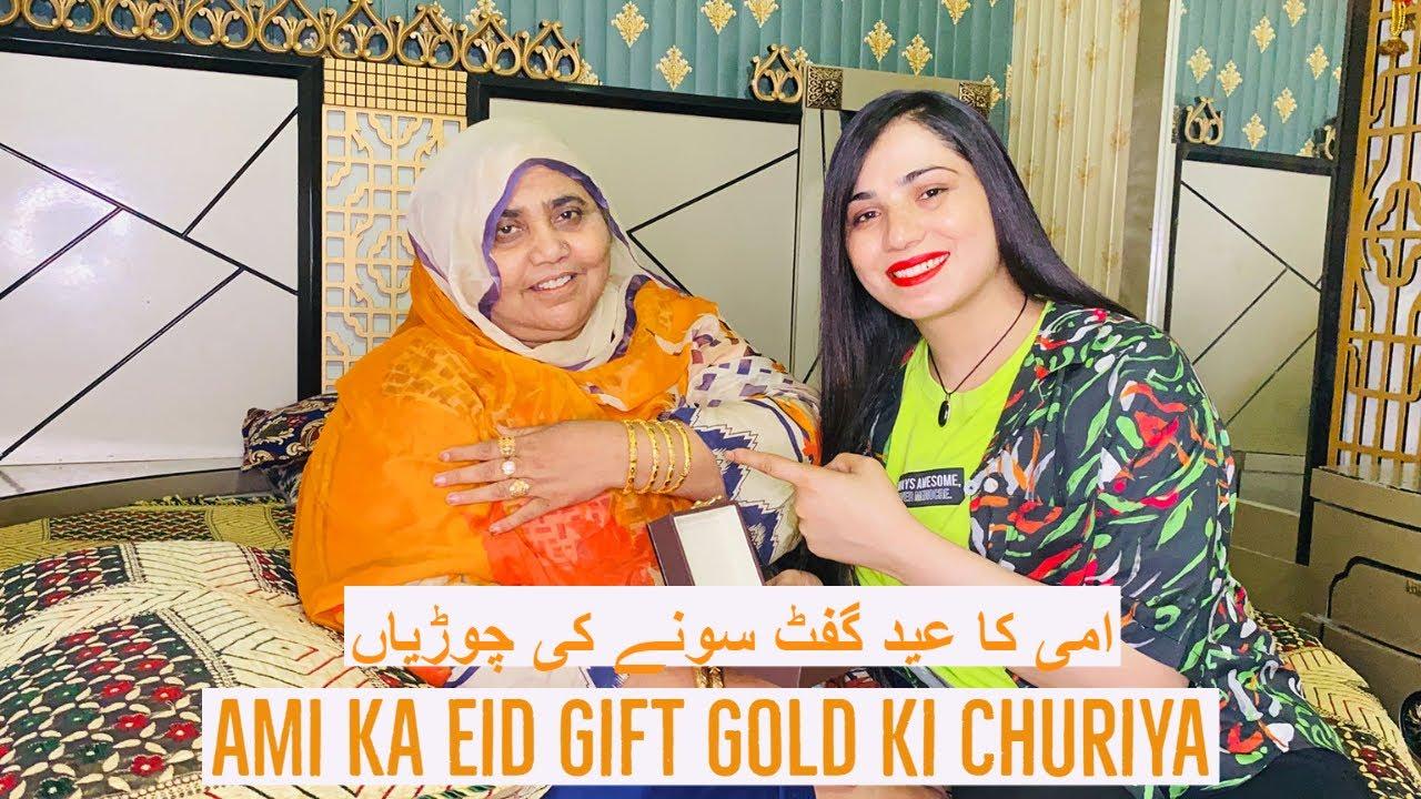 Ami ka Eid Gift Gold Ki Churiya | امی کا عید گفٹ سونے کی چوڑیاں | Mehak Malik | Vlog