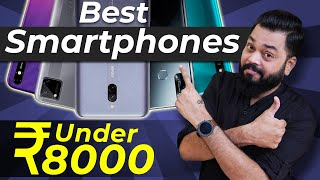 Top 5 Best Mobile Phones Under ₹8000 Budget ⚡⚡⚡ September 2020