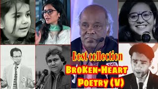 Best Collection of Poetry Of BreakUp😩SAD😞 BrokenHeart💔Romantic👩❤️💋👩 Attitude Sayari Sufii